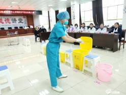 惠水县举办院感质控中心穿脱防护用品技能竞赛