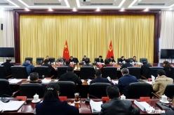 州委全面依法治州委员会召开第三次会议