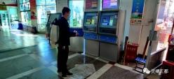 三都县汽车站织密疫情防控安全网