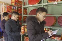 福泉市开展烟花爆竹经营场所安全检查