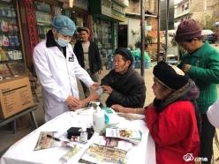 罗甸县对口帮扶医疗队到茂井镇开展义诊活动