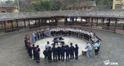 """平塘:毛南族同胞""""斗地牯牛""""迎新年"""