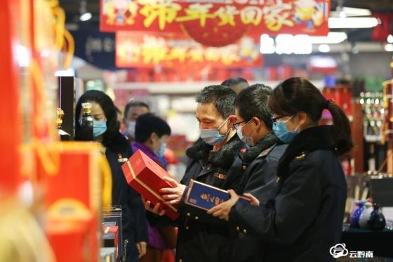 春节临近 福泉净化市场确保市民舌尖上安全