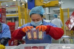 【新春走基层】惠水:企业开足马力生产 满足市场订单需求