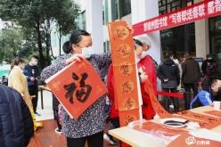 【新春走基层】州图书馆携手州书法家协会为群众写春联送祝福