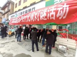 三都农商银行多元化金融服务受欢迎