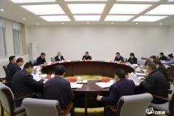 州政法队伍教育整顿领导小组召开第一次会议