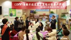 都匀农商银行大西门支行邀客户开展妇女节活动