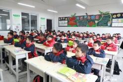 长顺35000余名中小学生迎来新学期