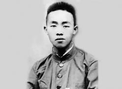 【党史故事】邓恩铭:中共一大唯一的少数民族代表