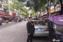 瓮安:口罩遮挡车牌 男子被罚100元记12分