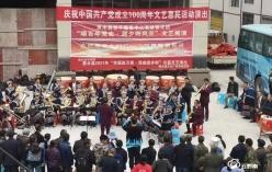 惠水:布依族管乐团进乡村歌唱祖国颂党恩