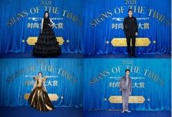 """时尚文化大赏""""见证时代印记"""" 金宴中国第五季上海精彩呈现"""