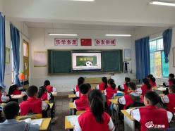 贵定县教育系统开展全民国家安全教育日宣传活动