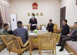 平塘县法院:多元解纷推进诉源共治 及时解决群众急难问题