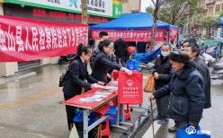 独山县检察院开展送法下乡宣传活动