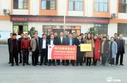 """平塘县29所中小学校获赠114万元教学""""大礼包"""""""