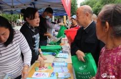 平塘县卫健局组织开展家庭医生日宣传活动