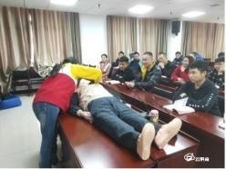 """都匀市红十字会:开展应急救护培训、""""三救三献""""及防艾宣传活动"""