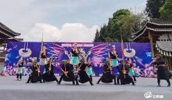 都匀市举办第三届中国都匀芦笙舞大赛