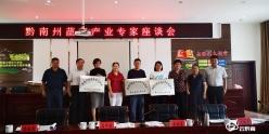 省农科院园艺研究所与州农业农村局签订蔬菜产业技术战略合作协议