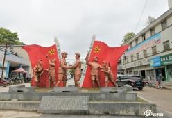 【红色足迹 百年传承】流淌在古城福泉的红色精神