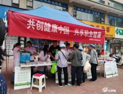 罗甸县多部门联合开展职业病防治法宣传活动