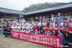 福泉:文艺演出进村寨 凝聚共识促发展