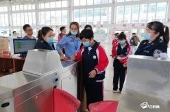 平塘县特校多形式教学实践增强学生社会适应能力
