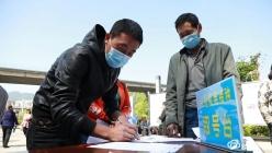 贵定县第二批新冠疫苗接种有序开展