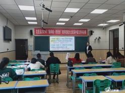 龙里:技能大比武提升教师业务水平