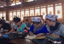 黔南州苗族服饰制作技能创意设计培训班开班