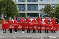 独山县举行无偿献血公益活动