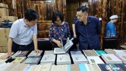 国家档案局交流合作司到三都指导水书申遗工作
