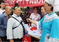 三都:铸牢中华民族共同体意识 唱响民族团结主旋律