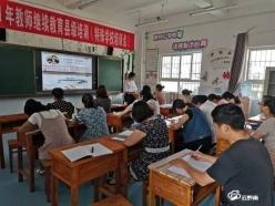 瓮安县开启2021年教师暑期全员培训