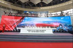 第三届红旗嘉年华启幕,文化自信赋能品牌向上