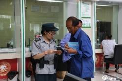 长顺县农村信用合作社:金融宣传  惠民利民