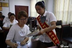 长顺农信社:践行普惠金融 提升服务水平