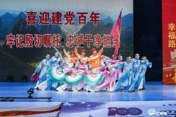 都匀公路管理局举行庆祝建党100周年职工文艺汇演