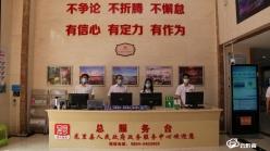 """【我为群众办实事】龙里县政务中心""""总客服""""为群众提供""""VIP""""服务"""