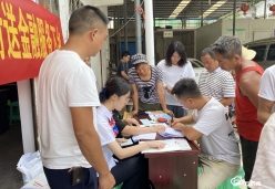 龙里龙山:送金融服务下乡 助力乡村振兴