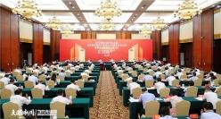 学习贯彻习近平总书记在庆祝中国共产党成立100周年大会上的重要讲话精神理论研讨会在贵阳举行 谌贻琴 夏伟东致辞