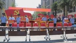 平塘县公安局举行退赃大会  返还资金22万余元摩托车10余辆