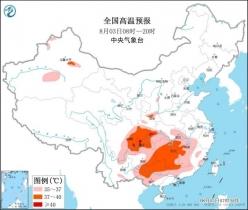 中国气象局:大范围高温及较强降雨汇聚南方