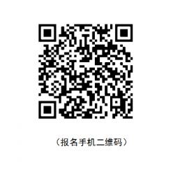 贵州省第一届职业技能大赛黔南州选拔赛 报名公告