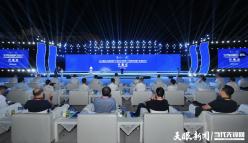 2021国际山地旅游暨户外运动大会和第十六届贵州旅游产业发展大会开幕