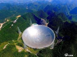 《天眼工程——大射电望远镜FAST追梦实录》将于9月25日出版