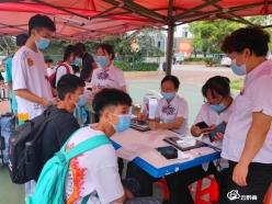 【我为群众办实事】惠水农商银行开展金融服务进校园活动
