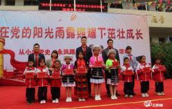 """龙里县司法局引导律师开展""""五心""""公益服务"""